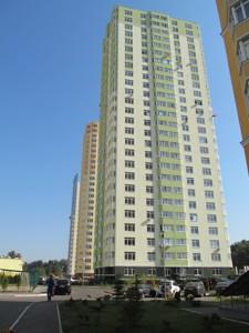 Квартира K-31266, Воскресенська, 14д, Київ - Фото 3