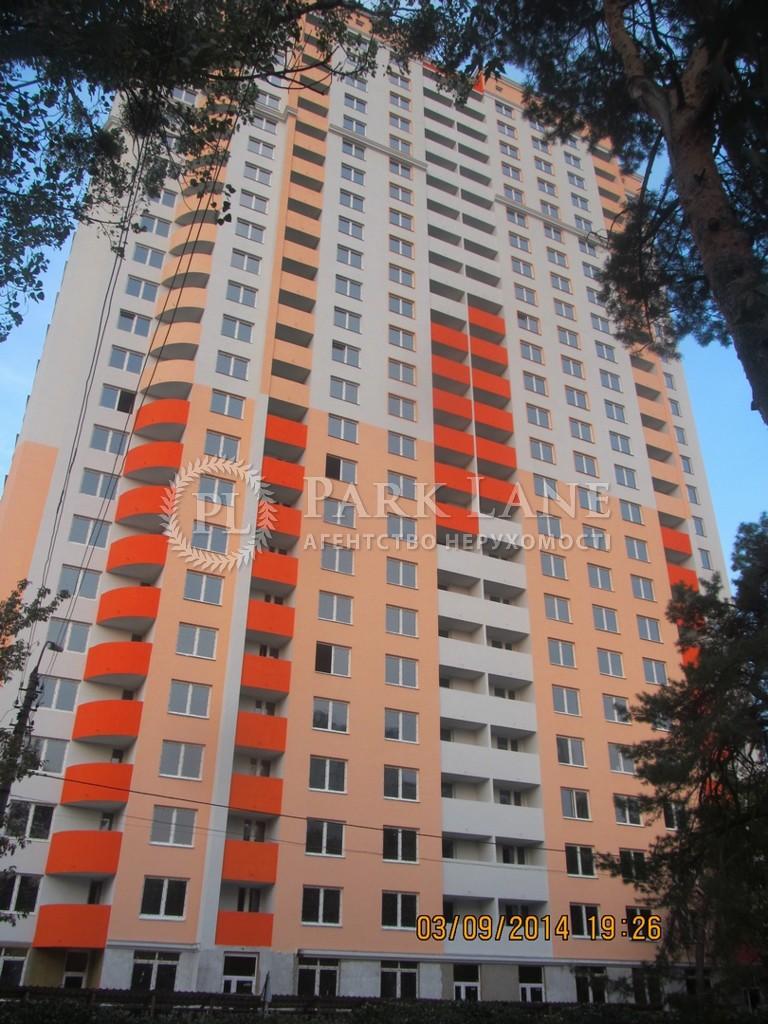 Квартира Z-342164, Лебедєва М., 14, Київ - Фото 3