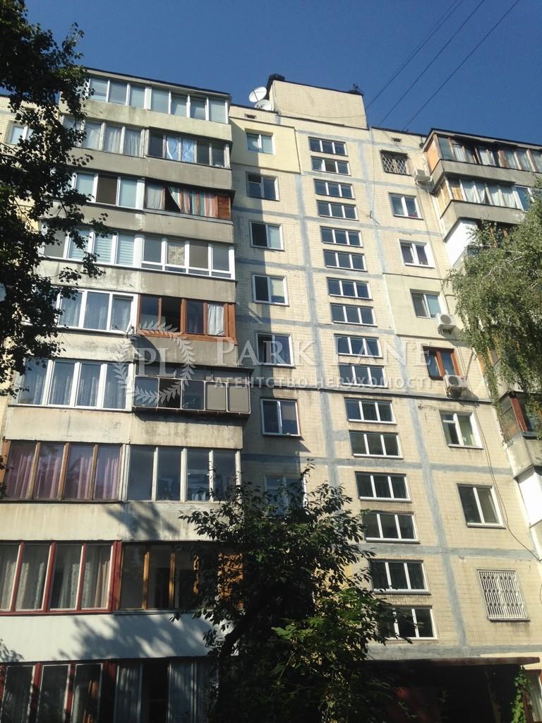 Квартира ул. Липкивского Василия (Урицкого), 13, Киев, Z-398686 - Фото 1