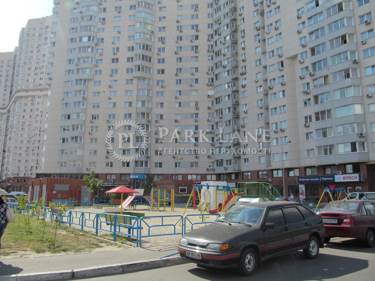 Квартира N-22695, Мишуги О., 8, Київ - Фото 4