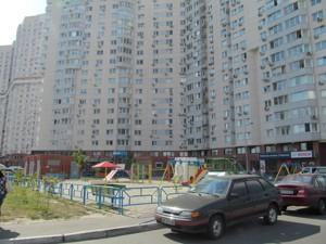 Квартира Z-374738, Мишуги Александра, 8, Киев - Фото 5