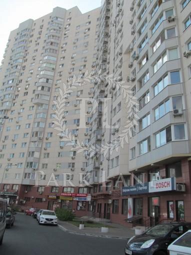Квартира Мишуги Александра, 8, Киев, B-101957 - Фото