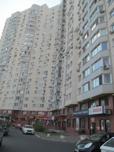 Квартира N-22695, Мишуги О., 8, Київ - Фото 1