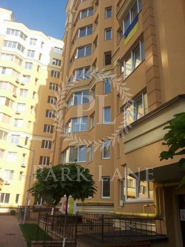 Квартира, R-29901, 30