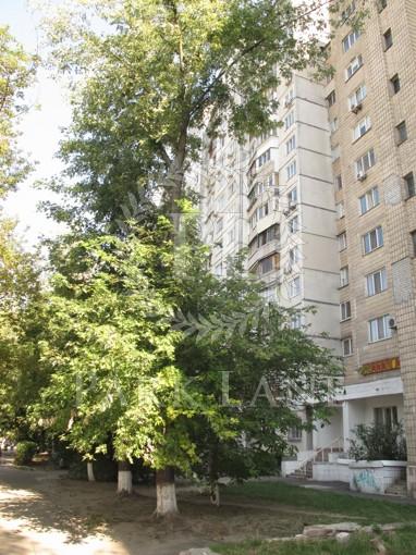 Квартира, R-18283, 11