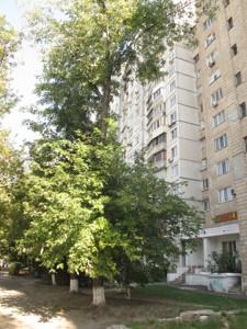 Квартира Z-404839, Голосеевский проспект (40-летия Октября просп.), 11, Киев - Фото 1