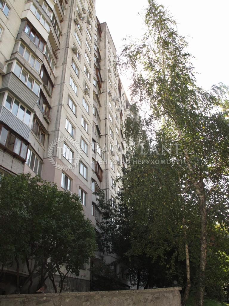 Квартира Z-404839, Голосеевский проспект (40-летия Октября просп.), 11, Киев - Фото 2
