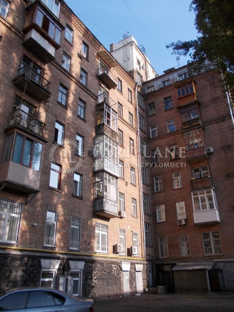 Квартира ул. Большая Васильковская, 92, Киев, H-24143 - Фото 4