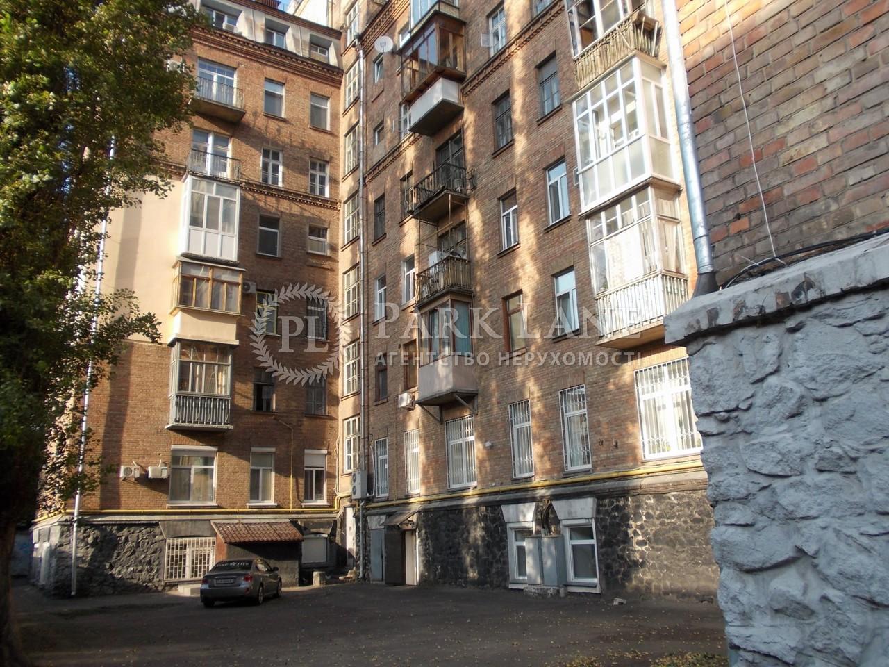 Квартира ул. Большая Васильковская, 92, Киев, H-24143 - Фото 3