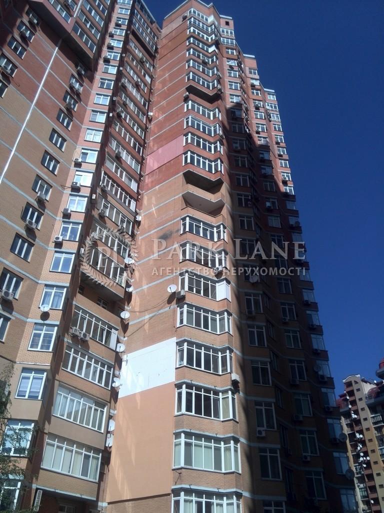 Квартира ул. Коновальца Евгения (Щорса), 32г, Киев, Z-1573355 - Фото 7
