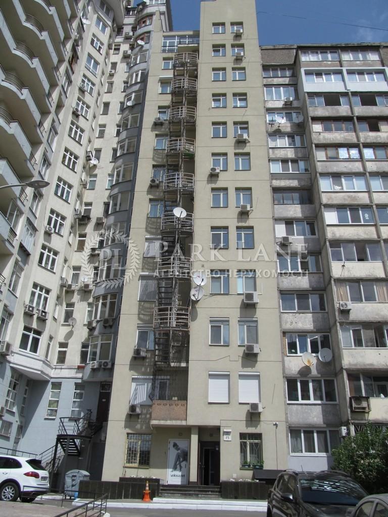 Квартира ул. Панаса Мирного, 15, Киев, P-1403 - Фото 1