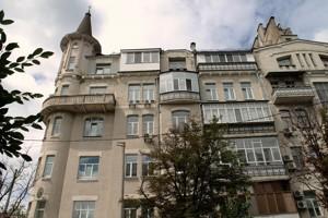 Квартира Z-1419018, Сечевых Стрельцов (Артема), 40/1, Киев - Фото 2