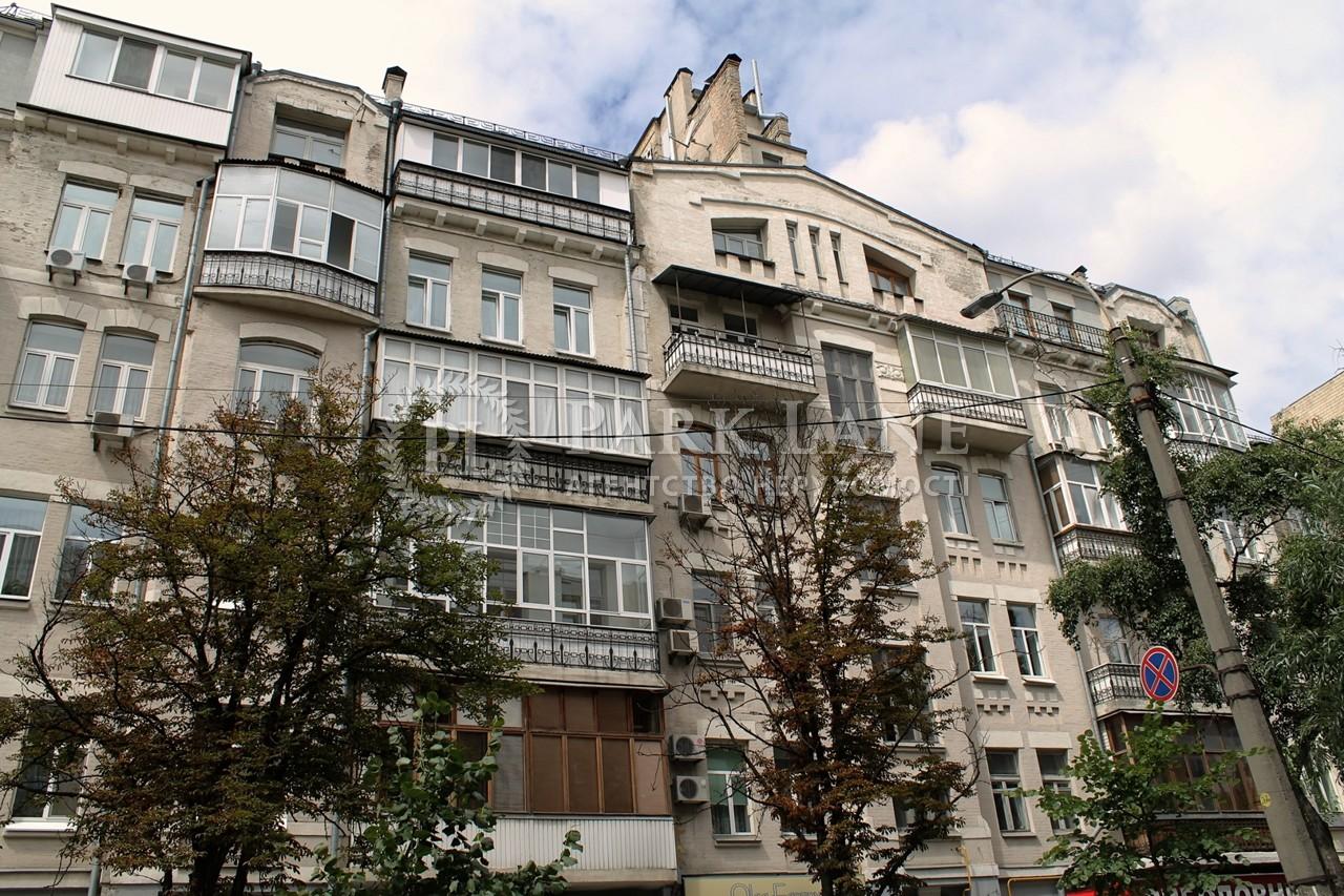 Квартира B-87712, Сечевых Стрельцов (Артема), 40/1, Киев - Фото 3