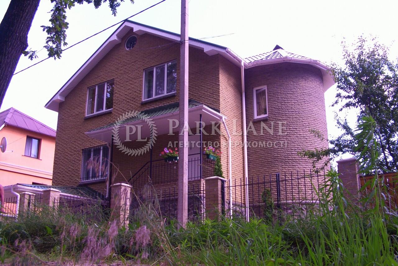 Будинок вул. Гайдамацька, Ірпінь, Z-1409466 - Фото 15