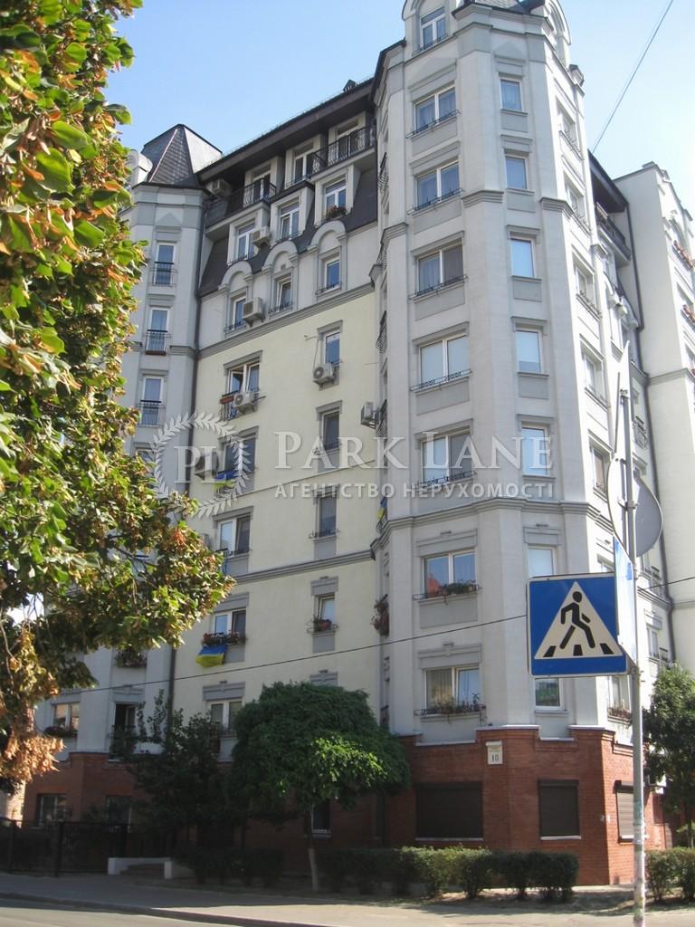 Квартира I-24827, Приорская (Полупанова), 10, Киев - Фото 2