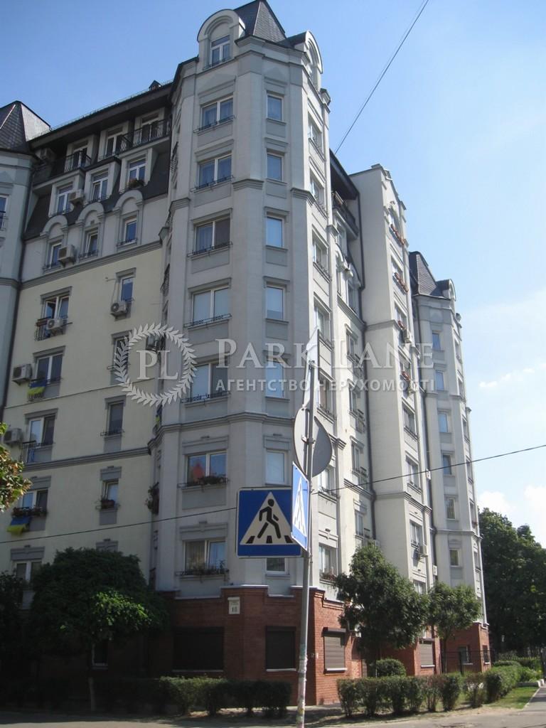 Квартира I-24827, Приорская (Полупанова), 10, Киев - Фото 3
