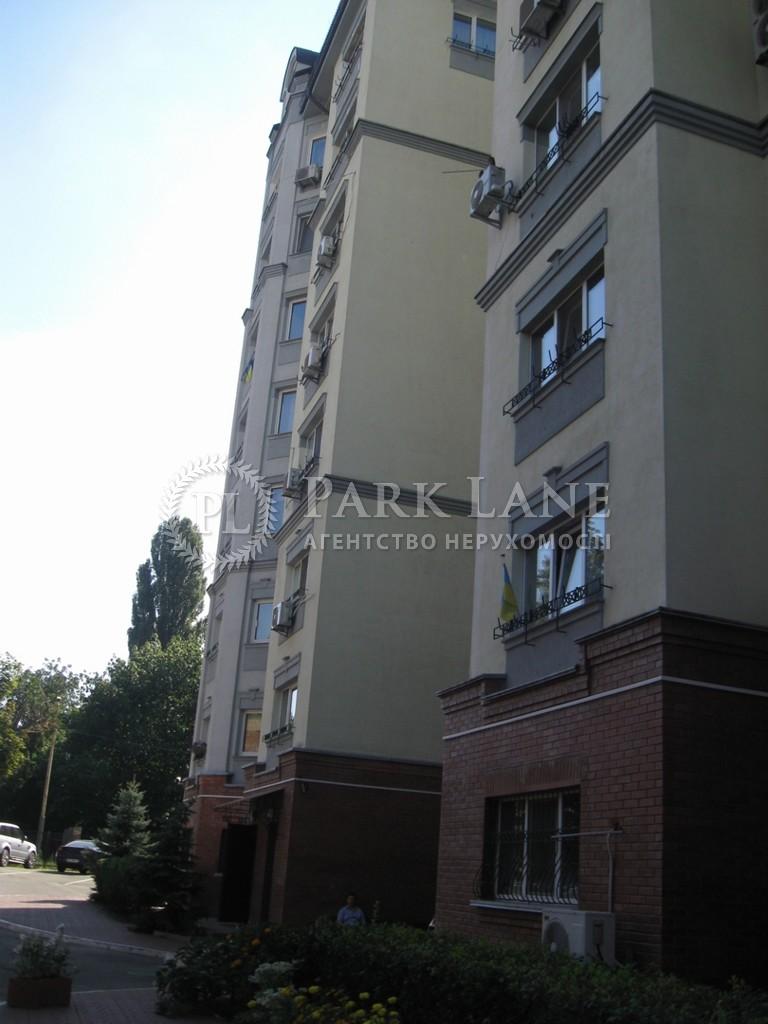 Квартира I-24827, Приорская (Полупанова), 10, Киев - Фото 4
