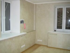 Офіс, N-14192, Прорізна (Центр), Київ - Фото 5