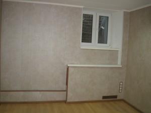 Офіс, N-14192, Прорізна (Центр), Київ - Фото 6