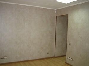 Офіс, N-14192, Прорізна (Центр), Київ - Фото 7