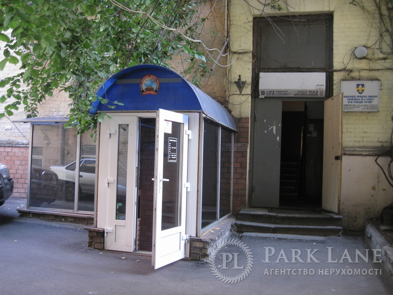 Офіс, вул. Прорізна (Центр), Київ, N-14192 - Фото 8