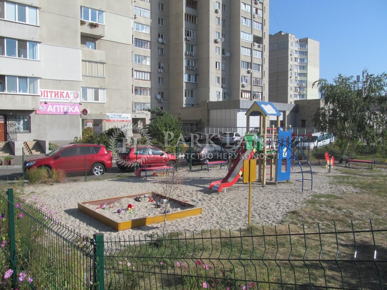 Квартира ул. Декабристов, 12/37, Киев, B-99758 - Фото 3