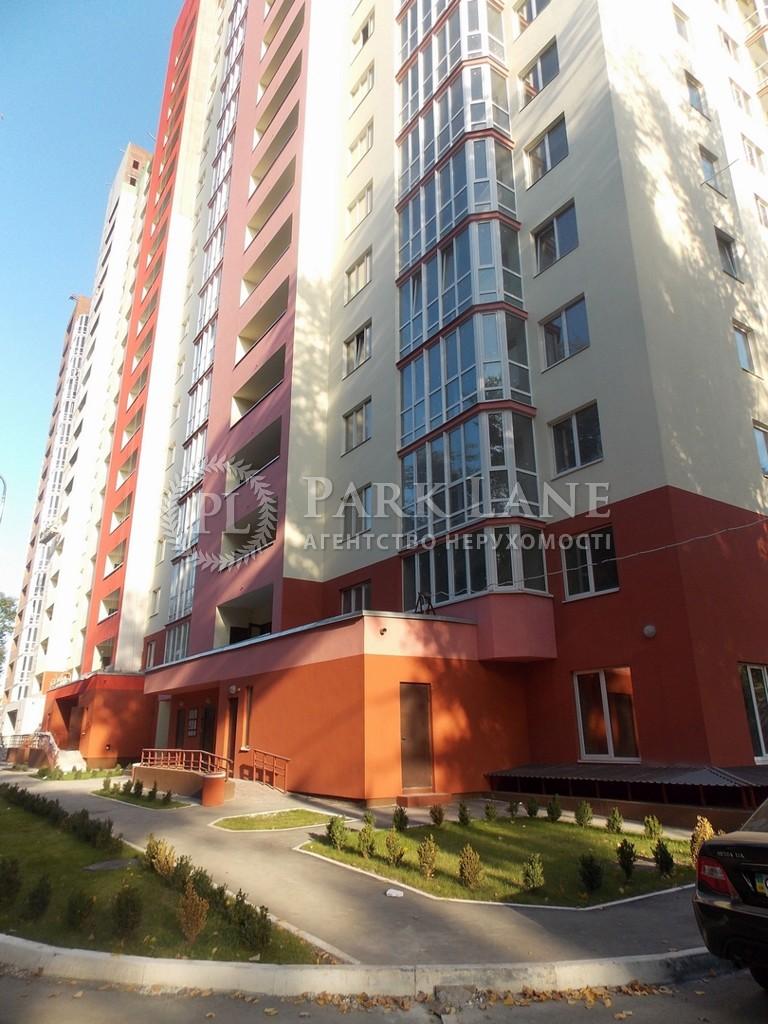 Квартира ул. Комбинатная, 25, Киев, R-17808 - Фото 11