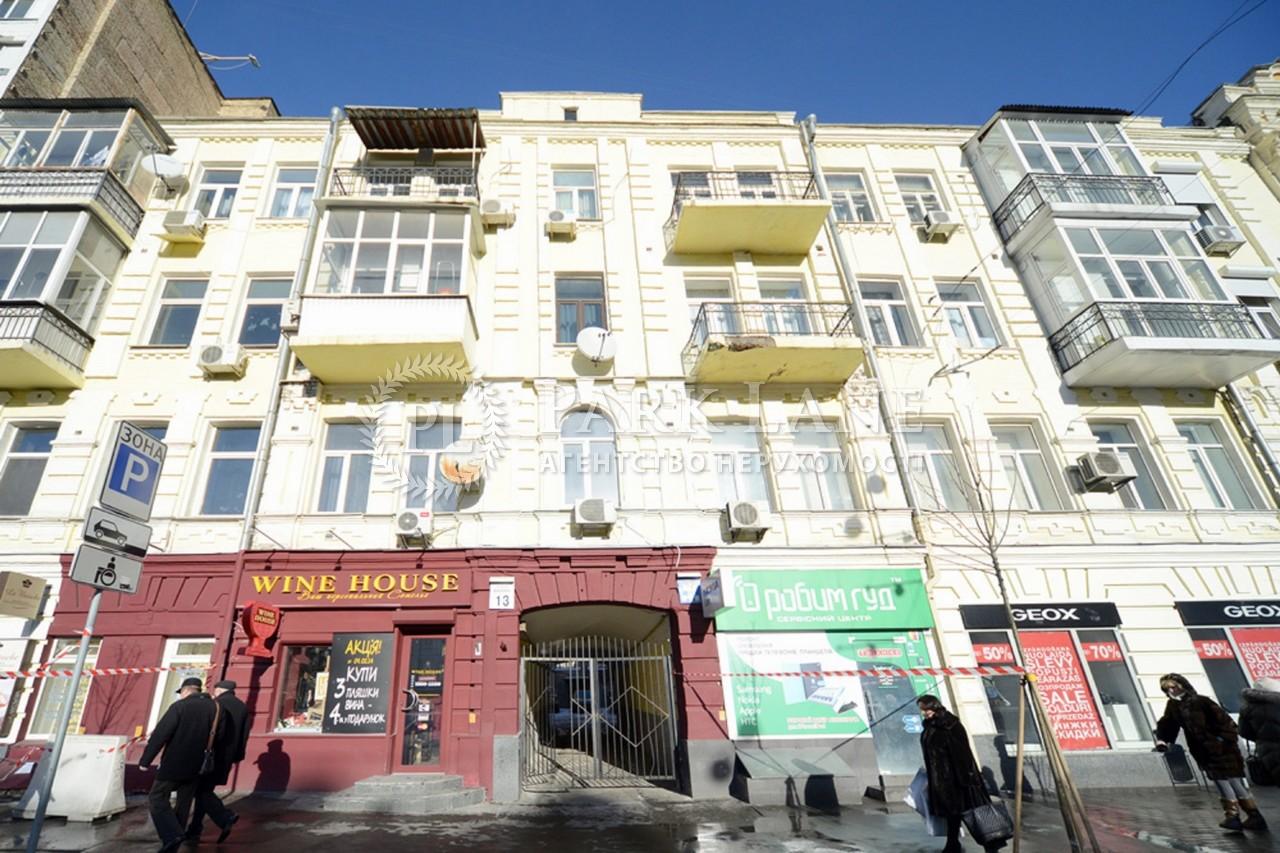 Нежилое помещение, J-19283, Бассейная, Киев - Фото 1