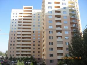 Квартира K-31768, Лобановського, 19, Чайки - Фото 3