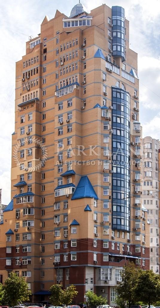 Офіс, J-6637, Академіка Палладіна просп., Київ - Фото 1