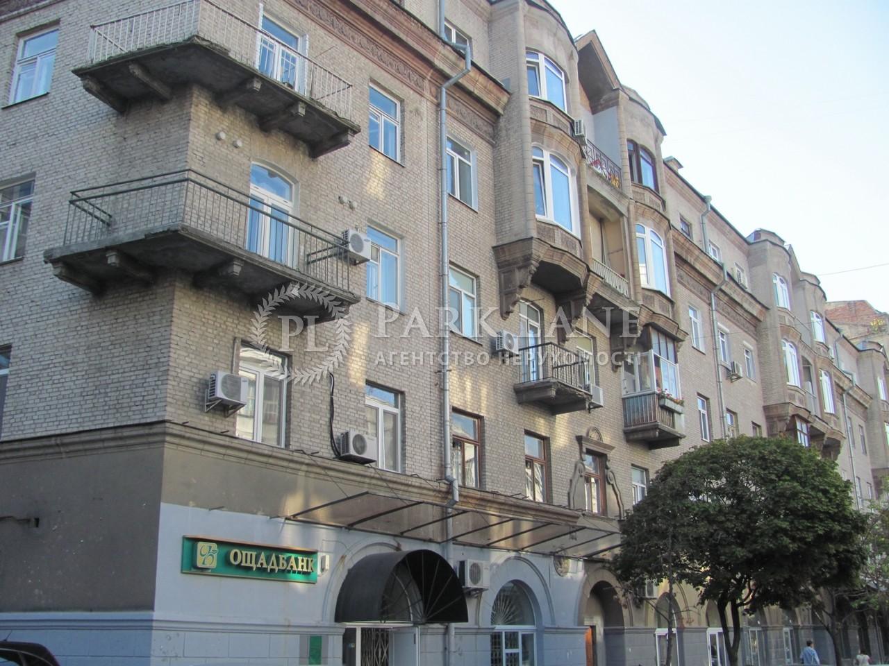 Квартира B-74954, Дарвіна, 8, Київ - Фото 1