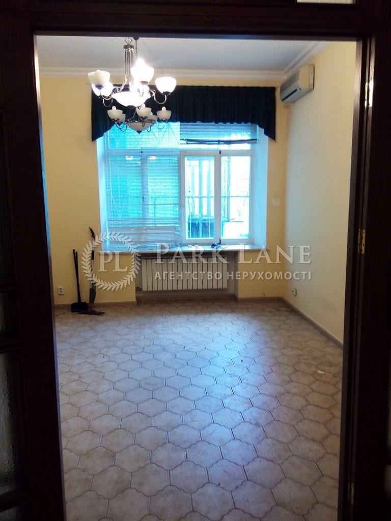 Квартира вул. Терещенківська, 13, Київ, Z-1449526 - Фото 4