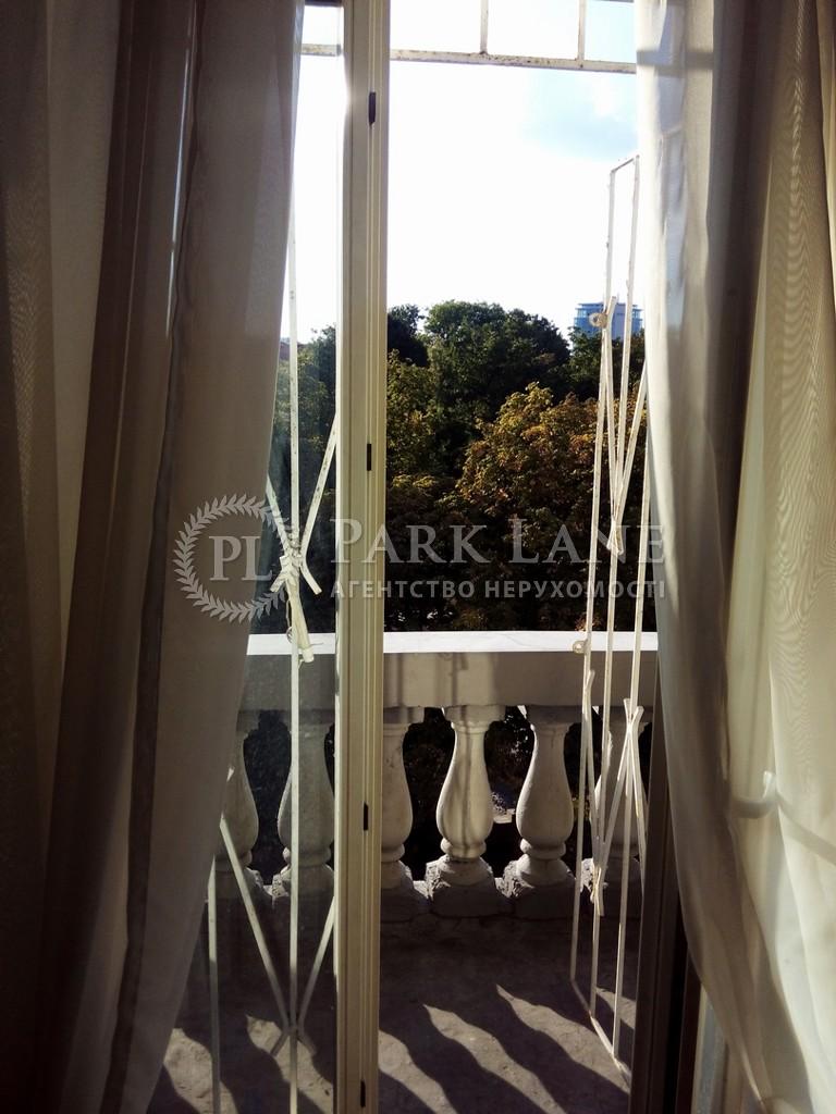 Квартира вул. Терещенківська, 13, Київ, Z-1449526 - Фото 15