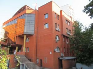 Нежитлове приміщення, N-18589, Дегтярівська, Київ - Фото 1