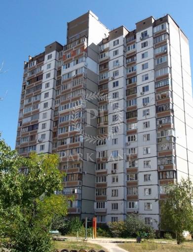Квартира Закревського М., 87в, Київ, Z-626305 - Фото