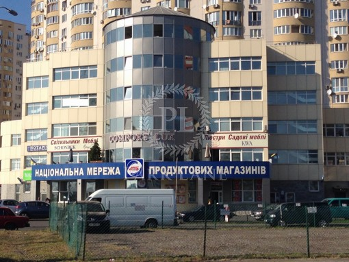 Магазин, Днепровская наб., Киев, J-26779 - Фото