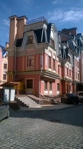 Нежитлове приміщення, J-18597, Воздвиженська, Київ - Фото 1