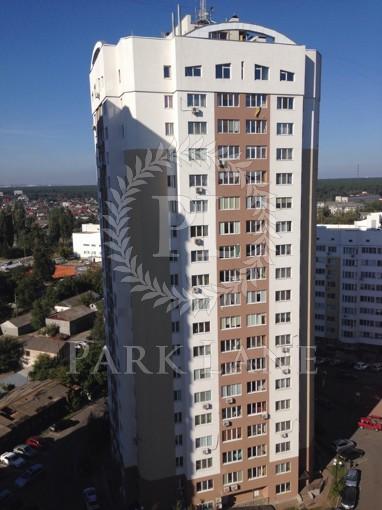 Квартира Симоненко Василия, 2б, Бровары, Z-710346 - Фото