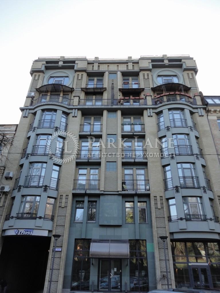 Квартира ул. Назаровская (Ветрова Бориса), 11, Киев, C-91515 - Фото 16
