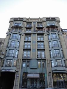 Квартира B-93123, Назарівська (Вєтрова), 11, Київ - Фото 2