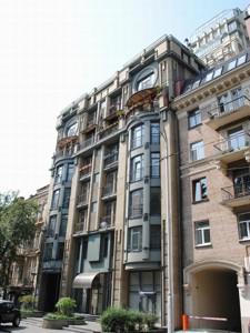 Квартира B-93123, Назарівська (Вєтрова), 11, Київ - Фото 1