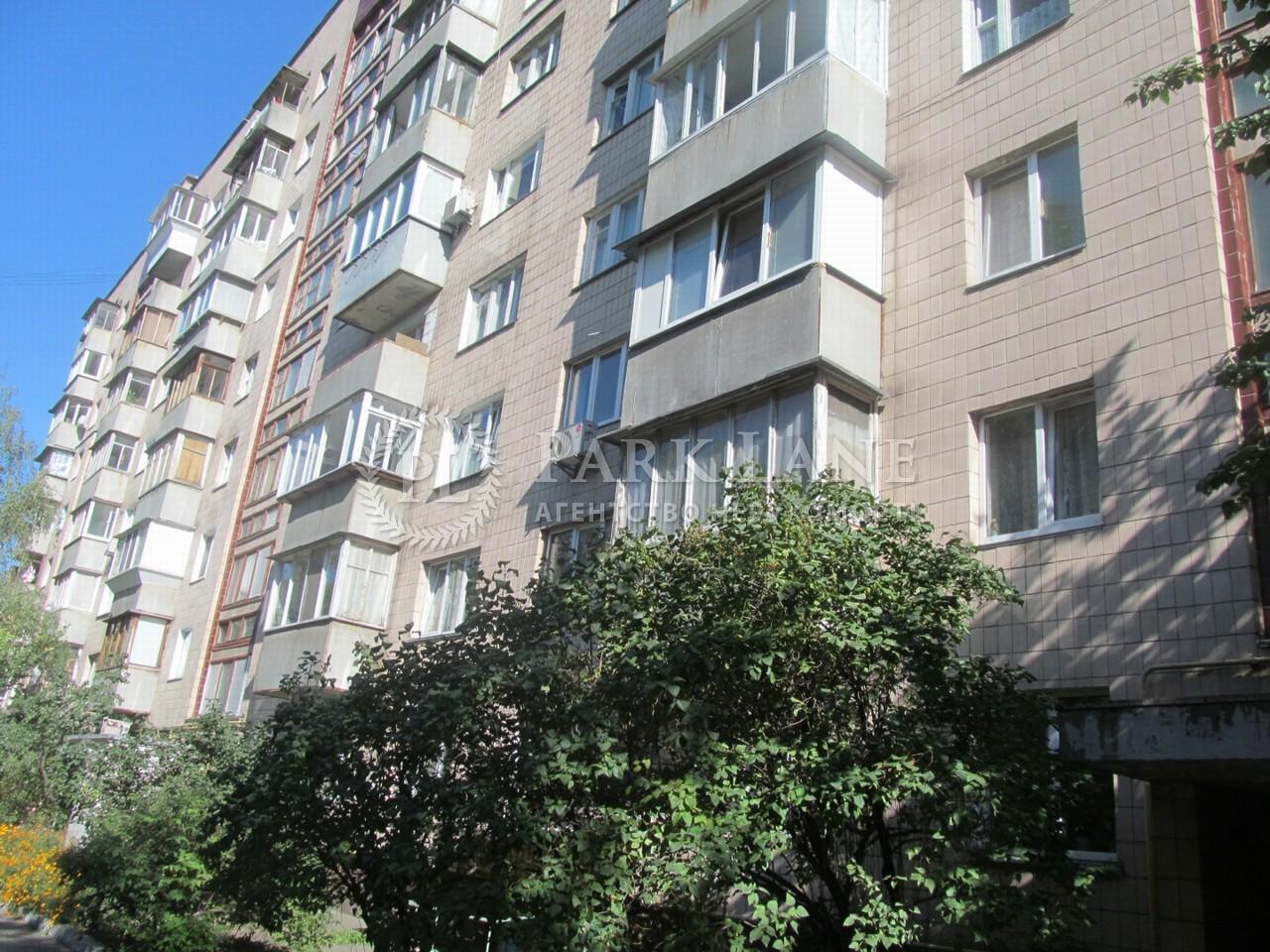 Квартира N-22395, Вітряні Гори, 3, Київ - Фото 1