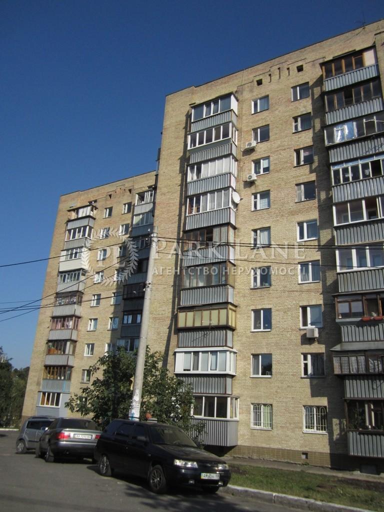 Квартира Лобановского просп. (Краснозвездный просп.), 96, Киев, K-27037 - Фото 19