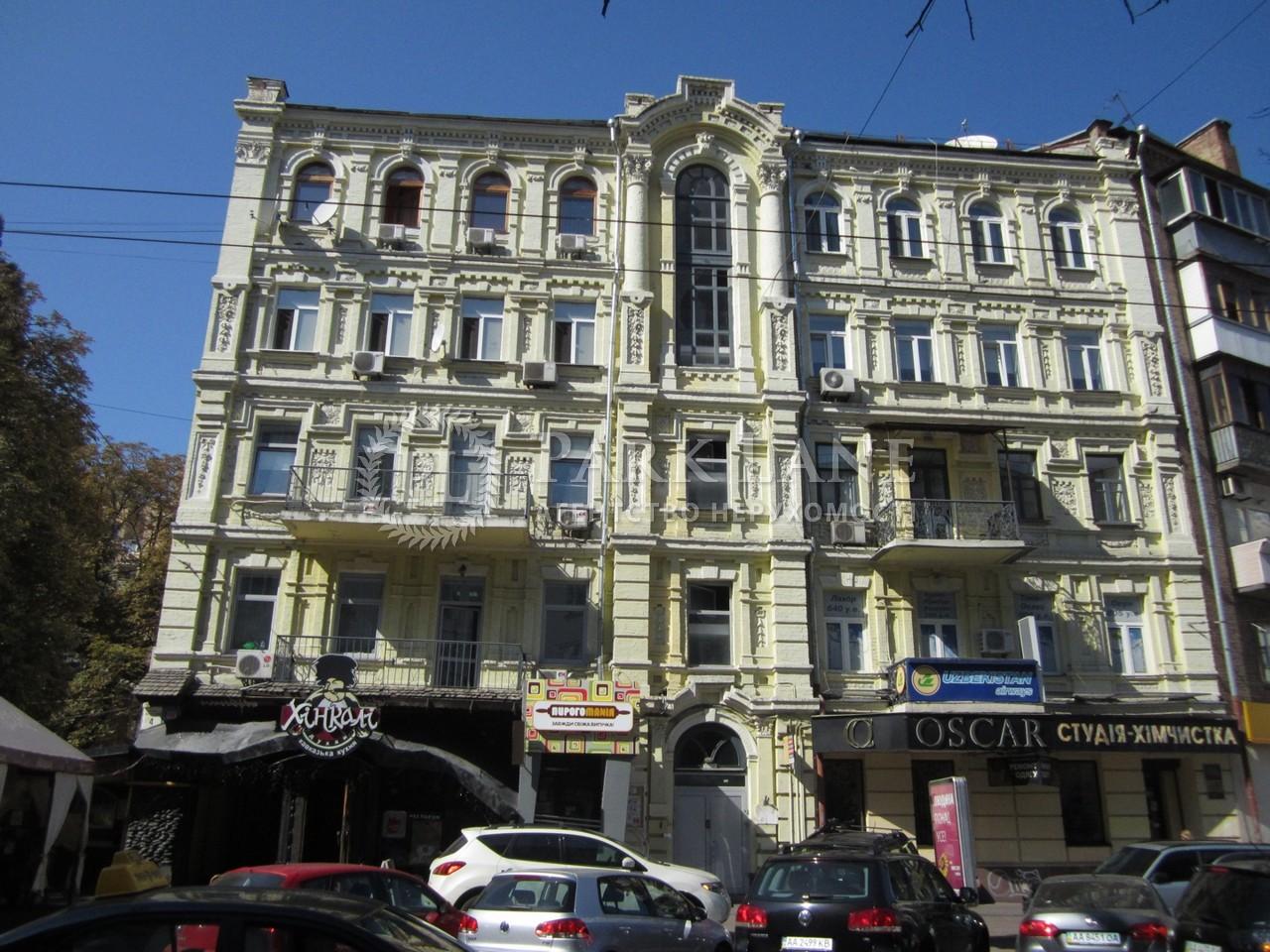 Квартира ул. Шота Руставели, 4, Киев, N-20151 - Фото 1