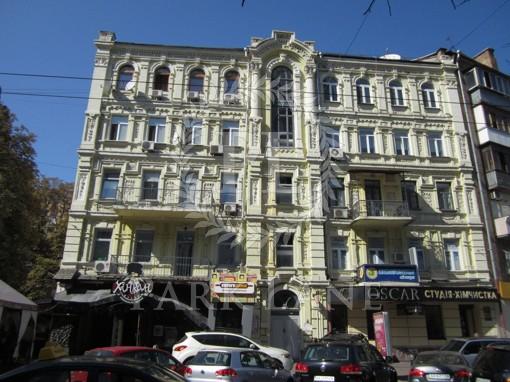 Квартира Шота Руставели, 4, Киев, R-38515 - Фото