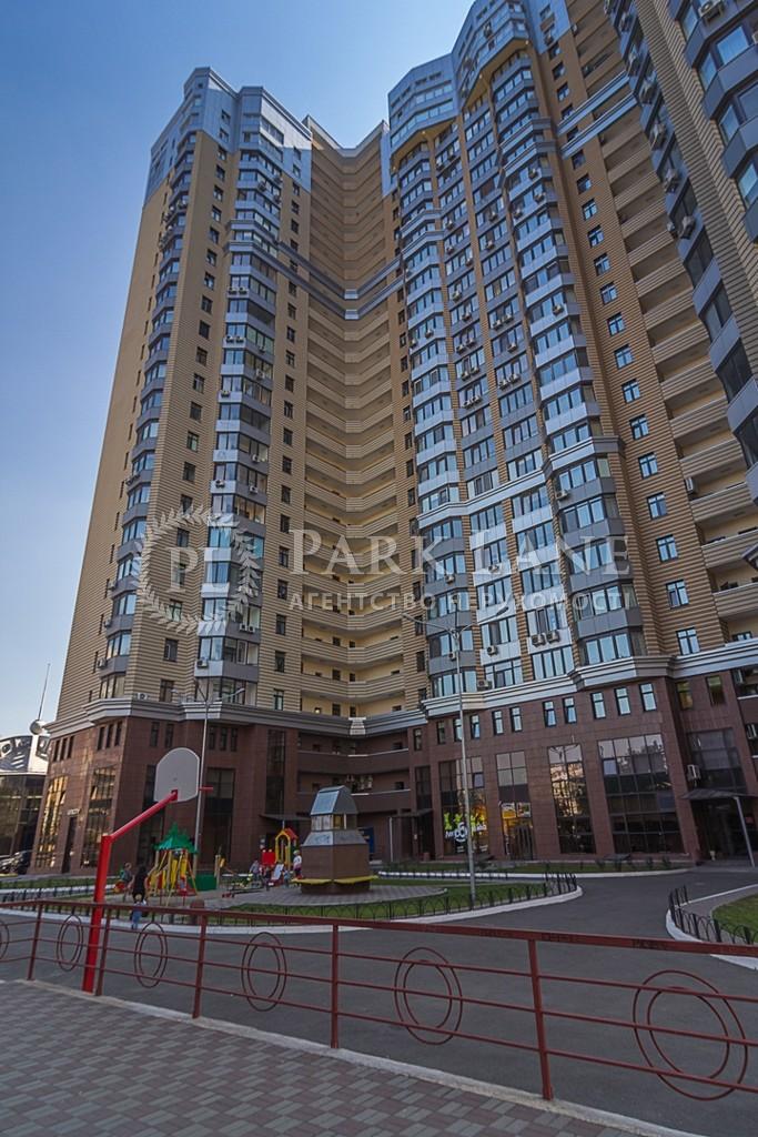 Квартира ул. Никольско-Слободская, 1а, Киев, B-101953 - Фото 26