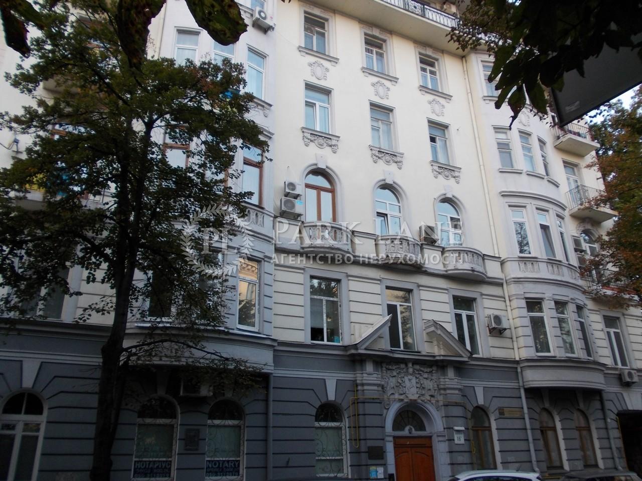 Квартира ул. Шелковичная, 16а, Киев, K-27109 - Фото 1