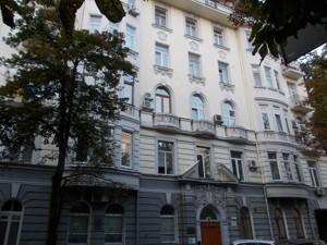 Квартира R-13683, Шелковичная, 16а, Киев - Фото 2