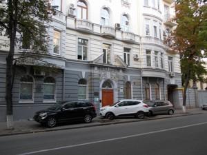 Квартира R-13683, Шелковичная, 16а, Киев - Фото 3
