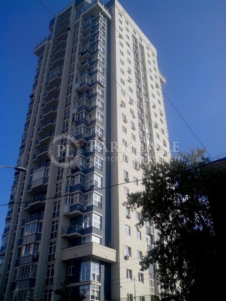 Квартира ул. Белорусская, 3, Киев, J-30527 - Фото 1